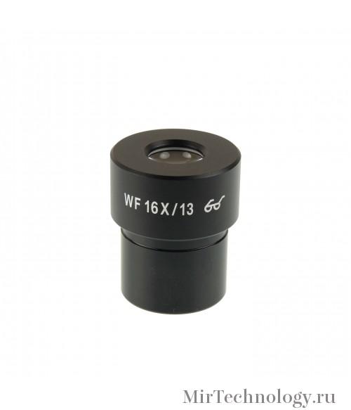 Окуляр 16х/13 D30mm