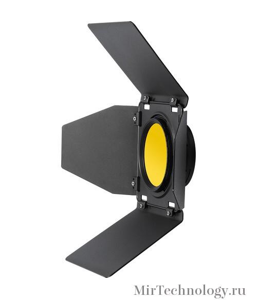 Шторки Godox BD-10 Kit для AD300Pro