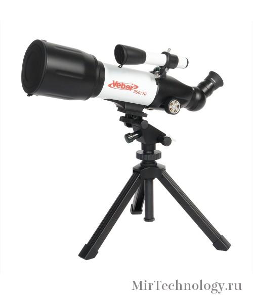 Телескоп Veber 350х70 Аз рефрактор