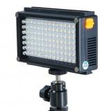 Осветитель GreenBean LED BOX 98 накамерный светодиодный