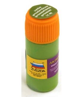 Акриловая краска ZVEZDA - зеленая авиа интерьер 21-АКР