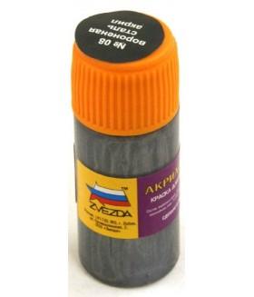 Акриловая краска ZVEZDA - металлик вороненая сталь 08-АКР