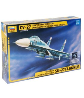Сборная модель ZVEZDA Советский истребитель завоевания превосходства в воздухе Су-27 (7206) 1:72