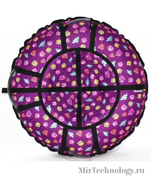 Тюбинг Hubster Люкс Pro Совята фиолетовые 120 см