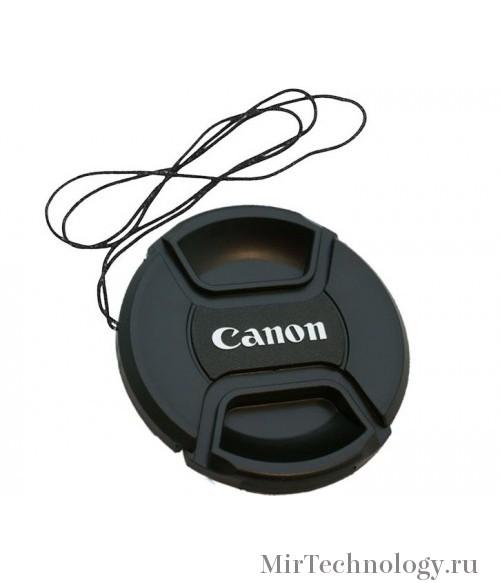 Крышка для объектива Canon 52 мм