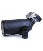 Телескоп Подзорный Veber Mak 1000*90 Черный